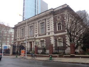 Philadelphia's Mütter Museum