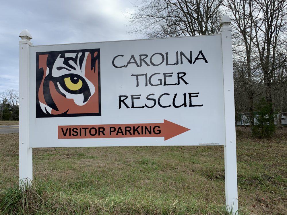 Carolina Tiger Rescue Visitor Parking sign
