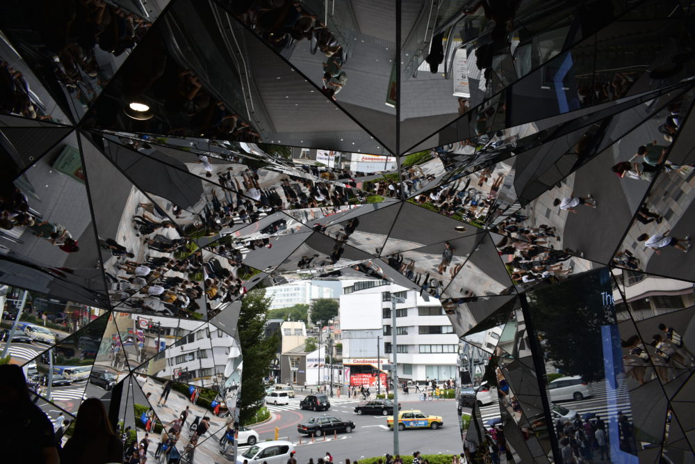 view of tokyo through mirror kaleidoscope