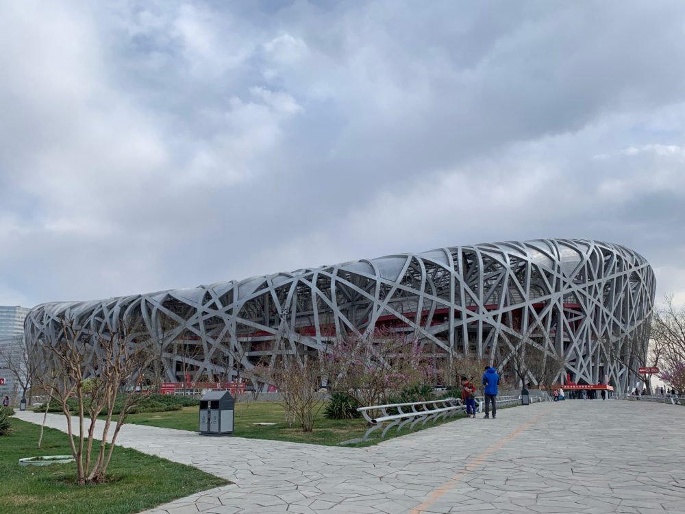 Bird's nest Olympic Stadium in Beijing, China