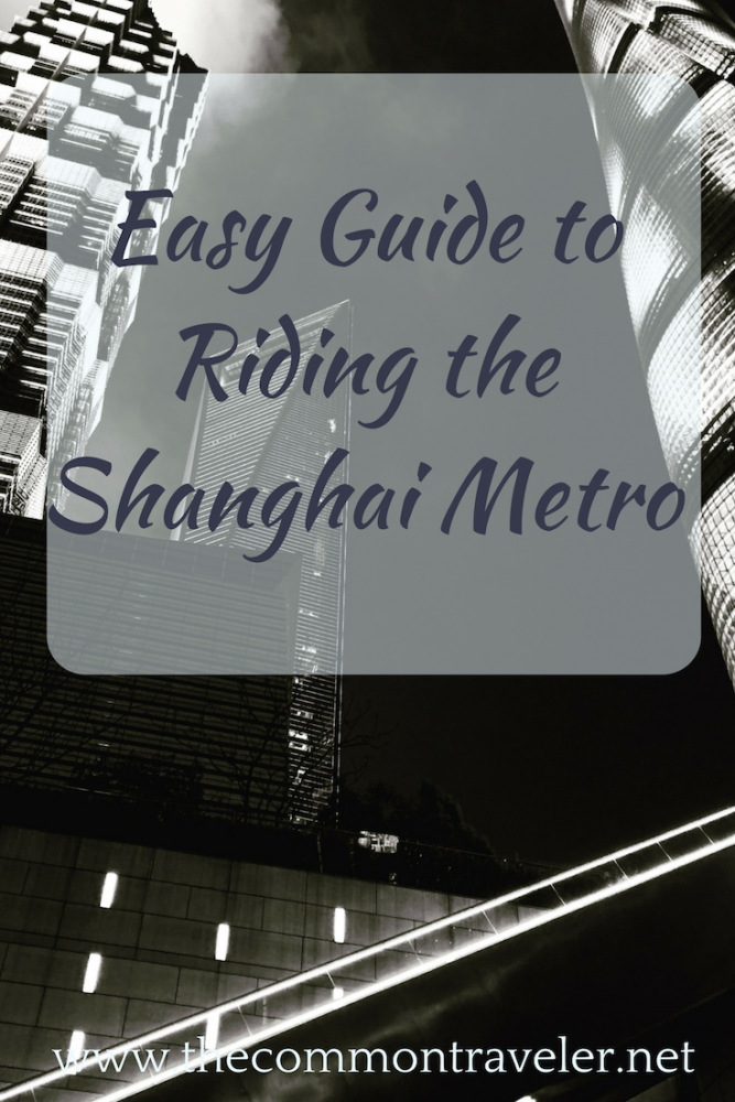Step by step instructions to buying your Shanghai metro ticket and having a smooth ride. #shanghai #shanghaimetro
