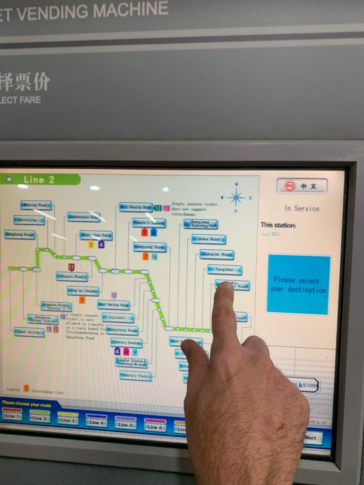 touch screen for Shanghai metro