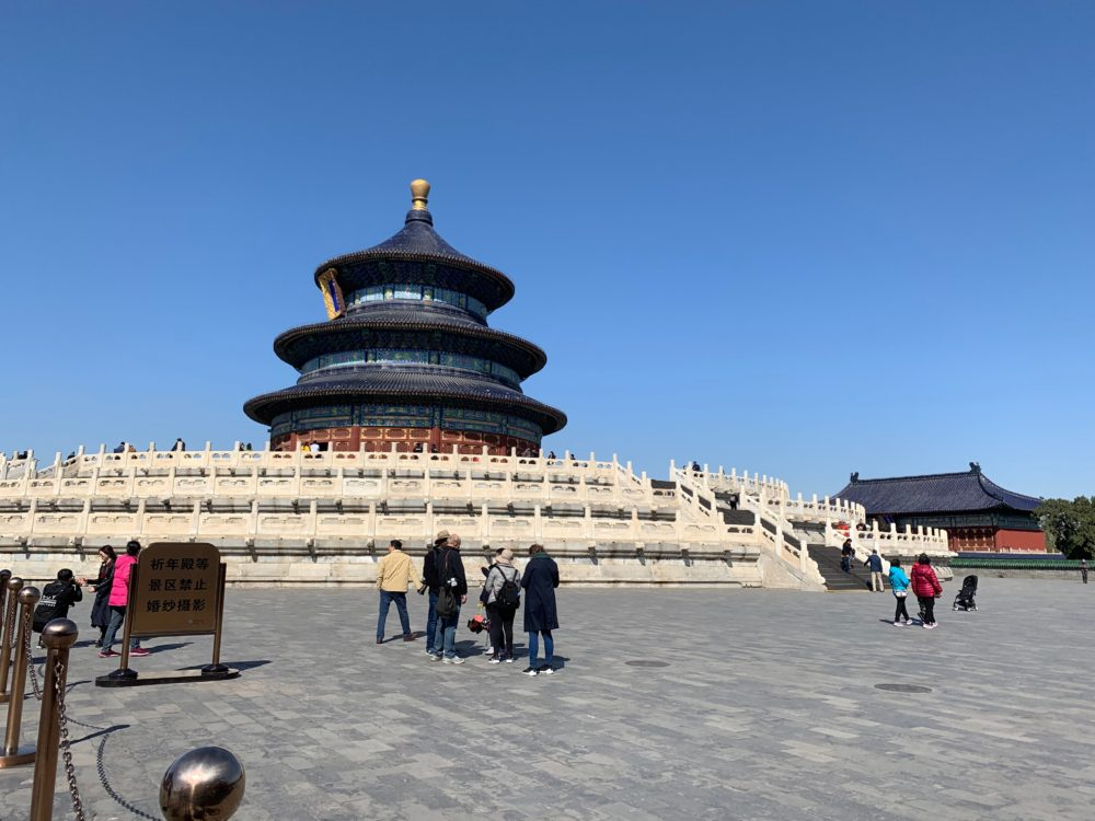 Temple of Heaven, round building in Beijing, China