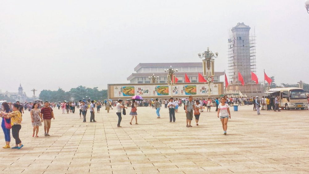 Tiananmen Square with people