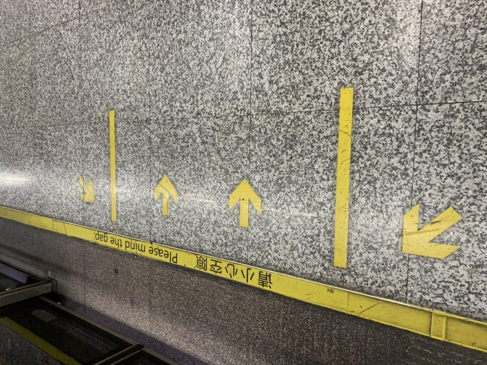 arrows on Shanghai metro platform