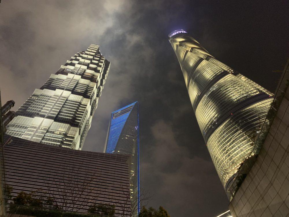 Shanghai skycrapers