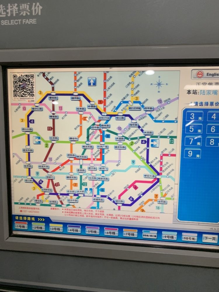 map of subway in Shanghai, China