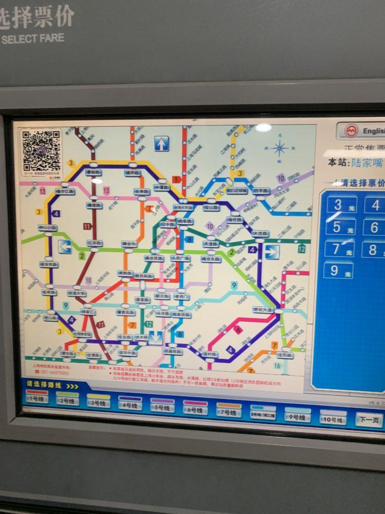 map of subway in Shanghai, China