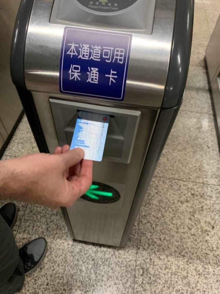 Shanghai metro return ticket