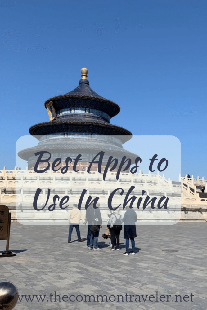 Don't miss the best apps to download to make your trip to China so much easier! #china #chinatravel