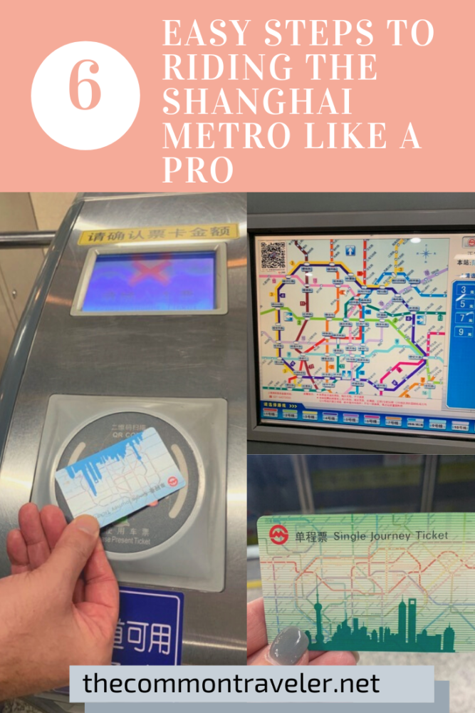 Easy guide to riding the Shanghai metro like a pro!